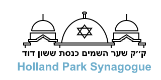 Logo for Holland Park Synagogue