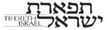 Logo for Tifereth Israel