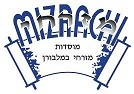 Logo for Mizrachi Organisation