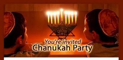 Banner Image for Sisterhood - Chanukah party