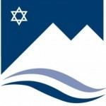 Logo for Har El the North Shore Centre for Jewish Life
