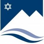 Logo for Har El the North Shore Centre for Jewish Life