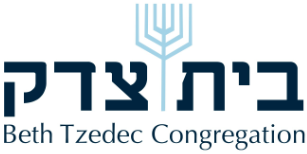 Logo for Beth Tzedec Congregation