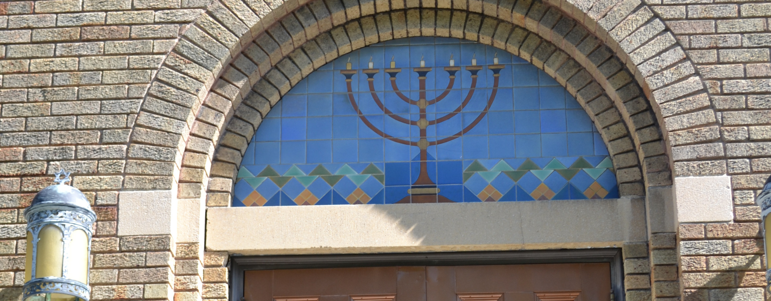 "<a href=""https://www.tbeithaca.org/chanukah-5781.html""