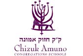 Logo for Chizuk Amuno