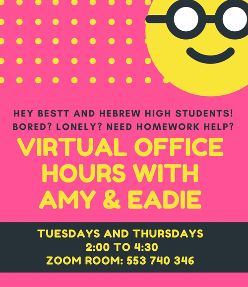 Banner Image for Virtual Office Hours with Eadie & Amy