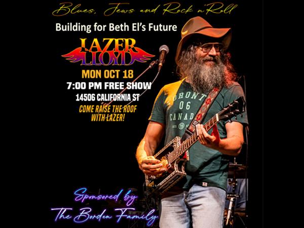 Banner Image for Lazer Lloyd Concert