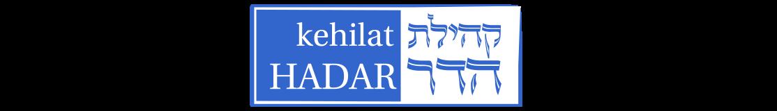 Logo for Kehilat Hadar