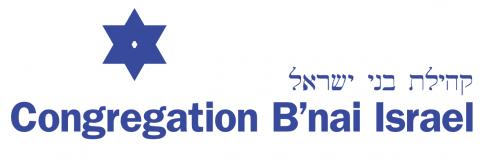 Logo for Congregation B'nai Israel