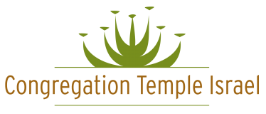 Logo for Congregation Temple Israel