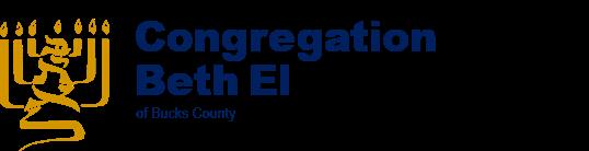 Logo for Congregation Beth El