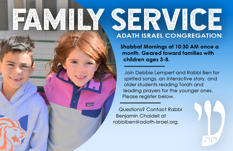 Banner Image for Family Service