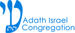 Logo for Adath Israel Congregation