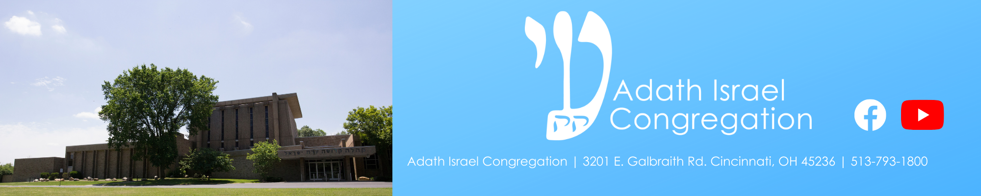"""<span class=""""slider_title"""">                                     Welcome to Adath Israel Congregation                                </span>                                                                                                                                                                                       <span class=""""slider_description"""">Adath Israel is a Kehilah Kedoshah, a Conservative Jewish community, that supports congregants during significant life events, and in their journeys to become more involved, knowledgeable, and spiritually fulfilled Jews.</span>"""