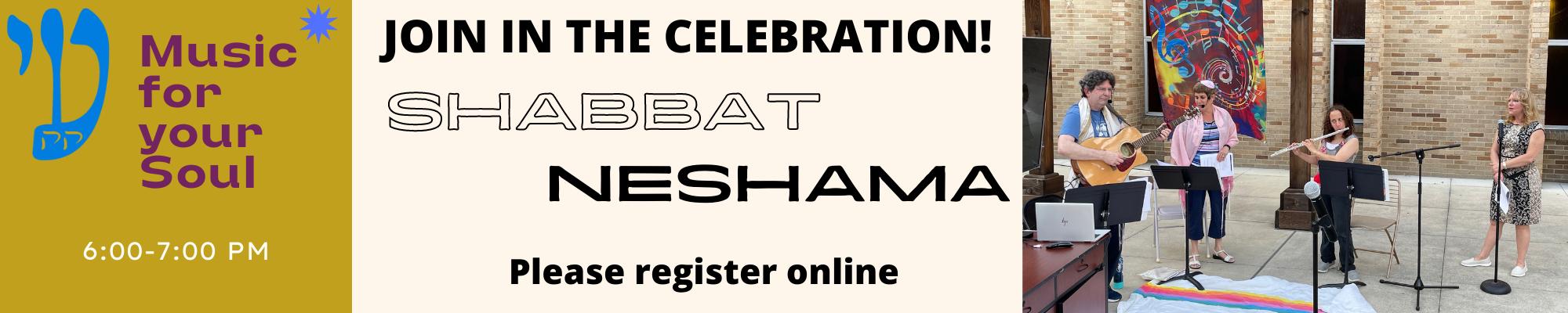 Banner Image for Shabbat Neshama