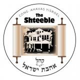 Logo for Ahavas Yisroel