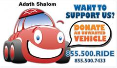Donate your vehicle to Adath Shalom!