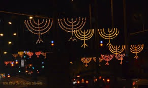 Street with Chanuka lights