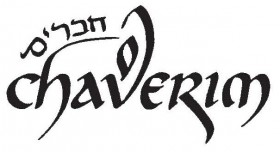 Logo for Congregation Chaverim