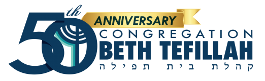 Logo for Congregation Beth Tefillah