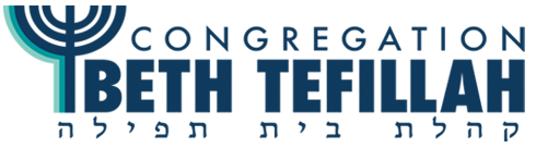 Logo for Congregation Beth Tefillah (Paramus)