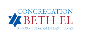 Logo for Congregation Beth El (Tyler)