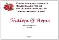 S@H invitationsm