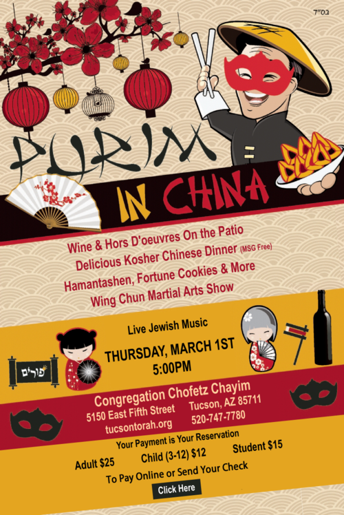Purim In China @ Congregation Chofetz Chayim @ Congregation Chofetz Chayim | Tucson | Arizona | United States