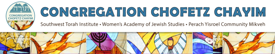 Logo for Congregation Chofetz Chayim