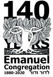 Logo for Emanuel Congregation