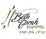 Logo for Beth Torah Congregation