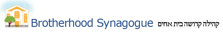 Logo for Brotherhood Synagogue