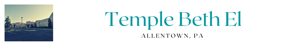 Logo for Temple Beth El (Allentown)