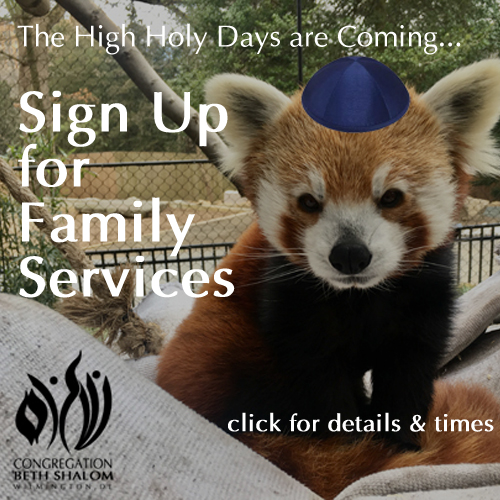 Sign Up for Family Services - High Holy Days