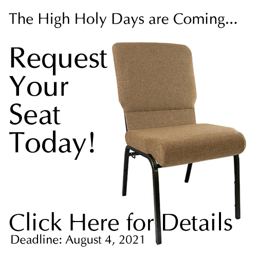 Request Your Seat Today
