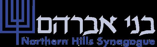 Logo for Northern Hills Synagogue - Congregation B'nai Avraham