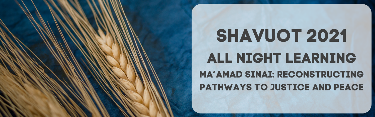 Banner Image for Shavuot All Night Learning