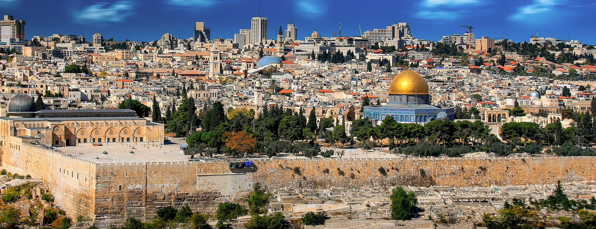 Banner Image for Israel: A Deeper Look