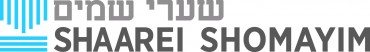 Logo for Shaarei Shomayim