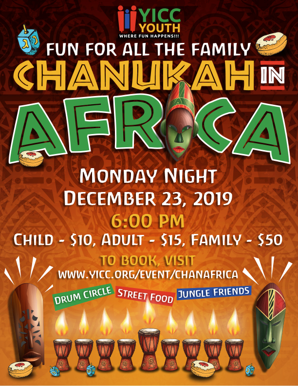 Banner Image for YICC Youth Chanukah Chaggigah
