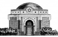 Logo for Congregation Or VeShalom