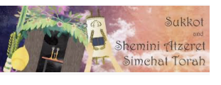 Banner Image for Simchat Torah - Fire & Ice - Bonfire, Drinks & Torah Charades