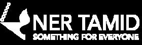 Logo for Ner Tamid Greenspring Valley Synagogue