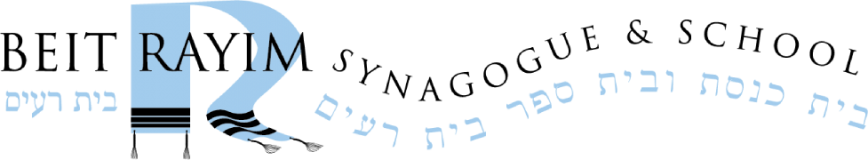 Logo for Beit Rayim Synagogue