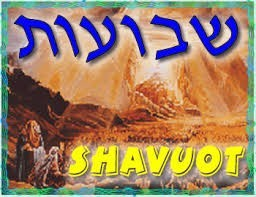 Banner Image for Tikkun Leil Shavuos First Night Light Dinner and Discussion Program