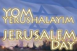 Banner Image for Yom Yerushalayim 2021