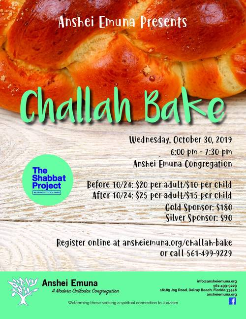 Banner Image for The Great Big Challah Bake At Anshei Emuna (part of The Shabbat Project)