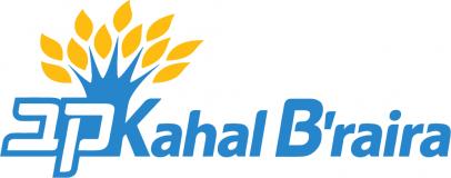 Logo for Kahal B'raira