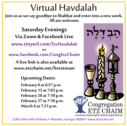Banner Image for Virtual Havdalah