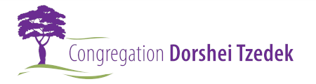 Logo for Congregation Dorshei Tzedek